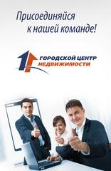 Рост числа вакансий ожидается в январе в беларуси